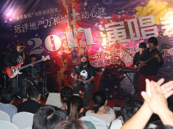 遠洋地產天津遠洋萬和城《撥動心弦》2011吉他演唱會